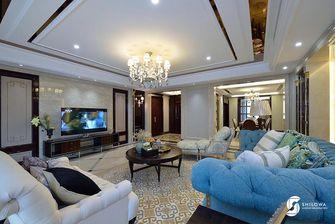 20万以上140平米法式风格客厅装修案例