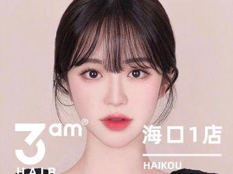 3am hair salon(宜欣直营店)