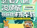 亲亲袋鼠国际早教中心(万达店)