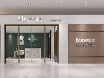 Michelle专业睫毛嫁接连锁机构(远洋店)