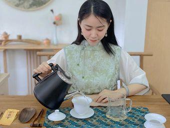 初涧茶空间•茶艺培训