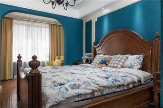 豪华型140平米三室两厅美式风格书房装修效果图