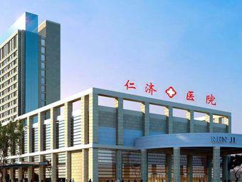 灌云仁济医院