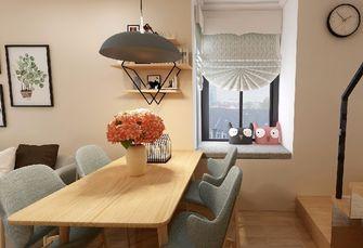 120平米三室一厅北欧风格餐厅图片