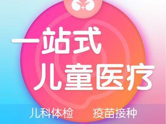 唯兒諾兒科口腔眼科(金橋店)