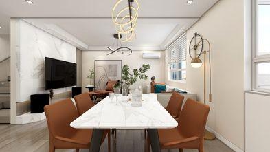 20万以上120平米公寓现代简约风格餐厅装修图片大全