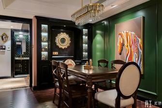 20万以上140平米复式美式风格餐厅图