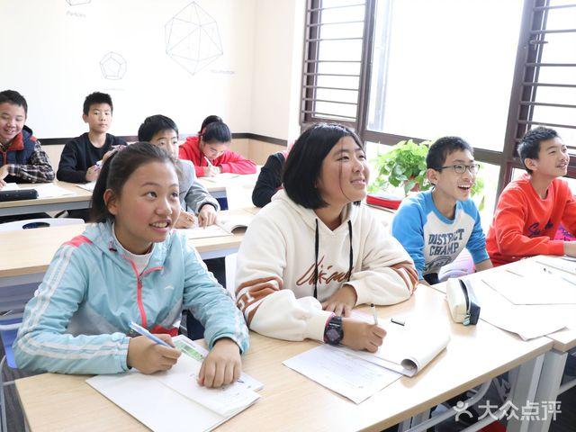 优邦学教育(天景山校区)
