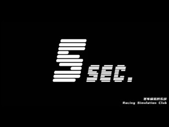 5second赛车模拟俱乐部