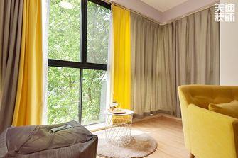 120平米三室两厅日式风格阳台设计图