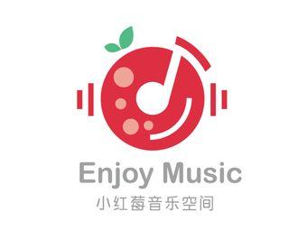 小红莓音乐空间