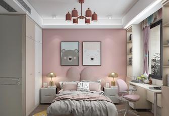 经济型110平米三现代简约风格卧室装修效果图