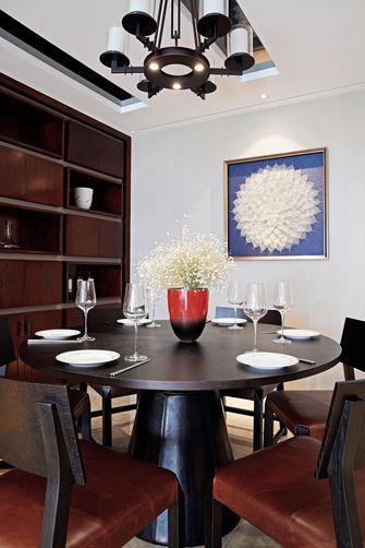 20万以上140平米三室两厅新古典风格餐厅欣赏图