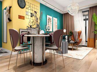 15-20万120平米三室两厅轻奢风格餐厅装修效果图