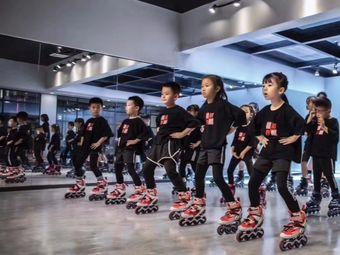 晋联盟轮滑运动成长中心(万达店)
