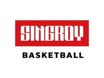 SINGROY-兴瑞篮球-外教篮球(万象城店)