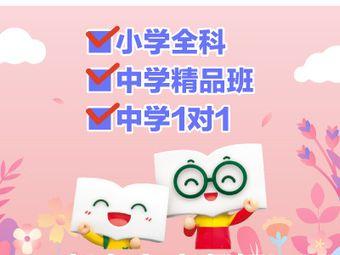 新东方中小学全科教育(友好大厦校区)