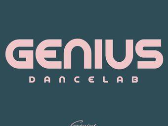 Genius Dance Lab(网红体验店)