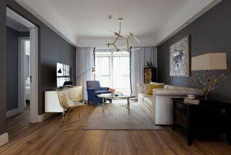 130平米三欧式风格客厅图片