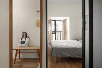 经济型三室一厅日式风格书房图片大全