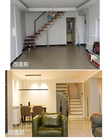 140平米现代简约风格楼梯间设计图