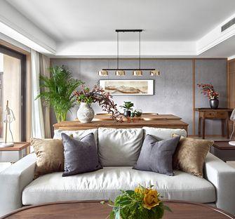 15-20万130平米三室两厅中式风格客厅欣赏图
