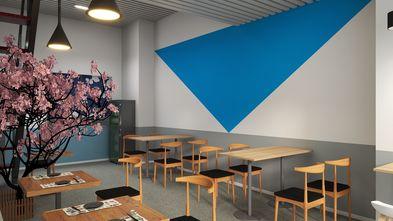 50平米小户型公装风格客厅图片