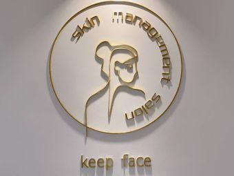 KEEP FACE有颜皮肤管理(万达广场店)