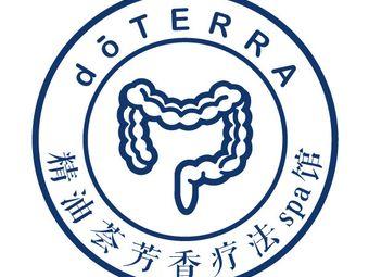 doTERRA肠道健康管理中心(万象城店)