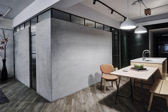 5-10万50平米小户型北欧风格餐厅装修案例