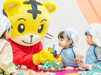 巧虎KIDS早教(南湖梅湾中心店)