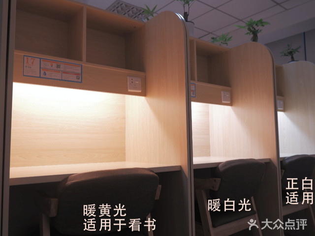 远野24H自习室(新香洲店)