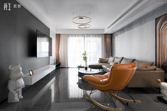 15-20万110平米三室两厅现代简约风格客厅图片大全