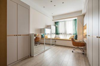15-20万140平米三室两厅轻奢风格书房装修案例