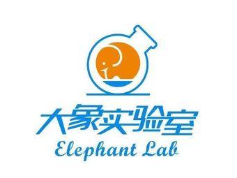 大象科学实验室(西直门店)