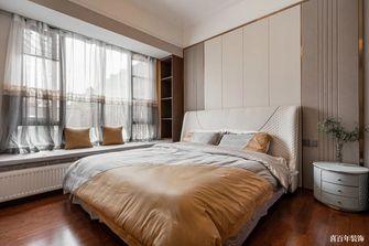 20万以上140平米四室四厅现代简约风格卧室装修效果图