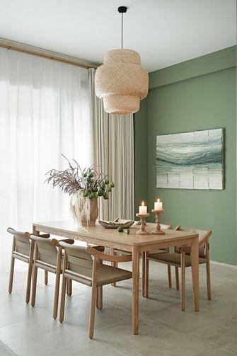 10-15万120平米三室一厅现代简约风格餐厅装修效果图