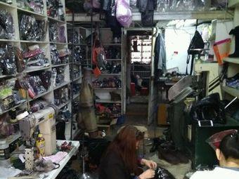 御鞋阁奢侈品洗护&私人订制加工厂