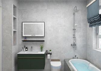 140平米四现代简约风格卫生间欣赏图