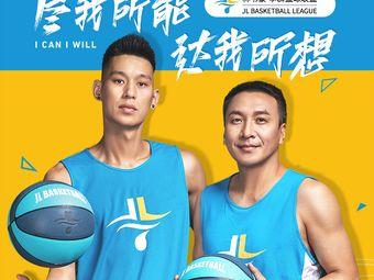 林书豪-李群篮球联盟·帆佳篮球馆