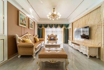 富裕型100平米三室一厅欧式风格客厅效果图