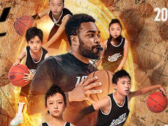 YBDL青少年篮球发展联盟(皇菠萝训练中心)