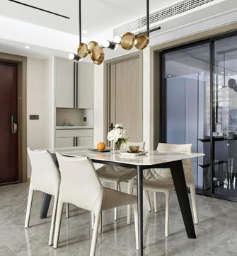 110平米四室三厅现代简约风格餐厅装修效果图