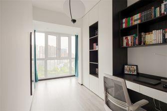 三室两厅工业风风格书房装修案例