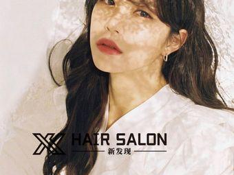 新发现 HAIR SALON(福和万达店)