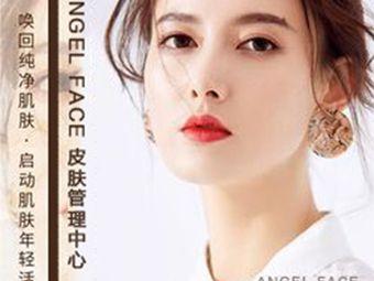 Angel Face精準護膚中心