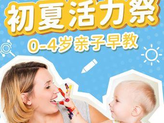 Enwise LETS House婴幼儿成长中心(龙湖店)
