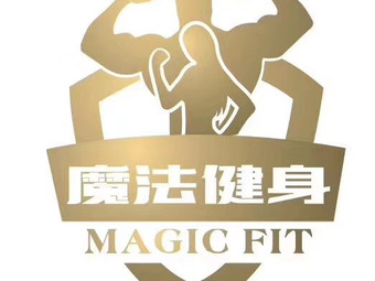 魔法健身(朝阳店)