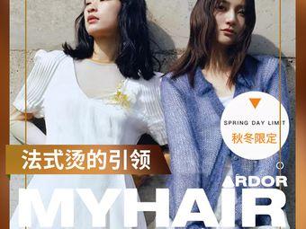 MY HAIR ARDOR(仁和新城店)