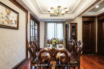 15-20万140平米三室两厅欧式风格餐厅欣赏图